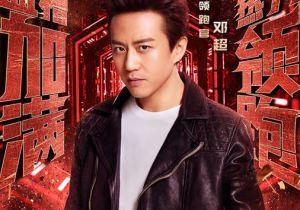 """浙江卫视""""领跑2019""""演唱会 《奔跑吧》兄弟团化身""""领跑官""""再合体"""