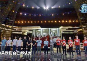 《智造将来》定档1月6日 浙江卫视献开年首份科技暖心大礼