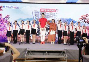 《同一堂课》第二季温暖回归!孙杨、惠英红跨界加盟助力文化公益升级