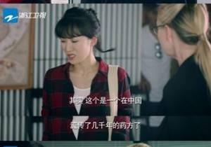 """""""中國花木蘭""""留學海外不忘輸出中醫文化,針灸+中草藥成為秘密武器!"""