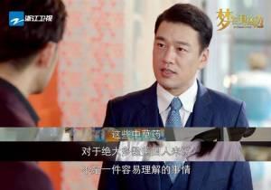 """王耀慶又""""說漏嘴""""了,這次講出了留學生的""""難"""""""