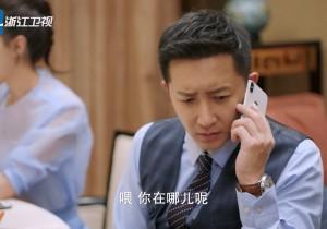 發生了什么?韓庚前一秒還在準備結婚,下一秒就要動手打人……