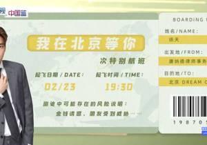《我在北京等你》一開播李易峰和江疏影就親上了?隔著面罩親也太硬核了!