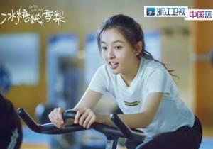 《冰糖炖雪梨》曝光片头曲《曙光》MV 吴倩、张新成追梦逐爱