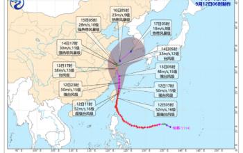 """台风橙色预警!""""灿都""""明天将在舟山到宁波一带沿海登陆或穿过舟山群岛"""