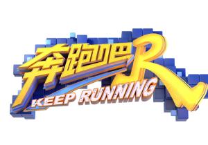 喜讯|浙江广电集团《奔跑吧》团队荣获2021年度全国青年文明号荣誉称号!