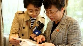 新闻特写:党代表的北京行囊