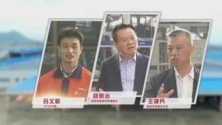 中国共产党为什么能(第一季)十九大精神面对面:走进吉利汽车临海产业园