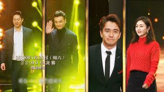 《好看中国蓝》之《演员的诞生》十二强成长之路