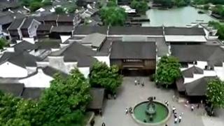 14个江南水乡古镇联合申报世界文化遗产江浙