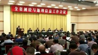 浙江:实施高精度地理信息数据全覆盖