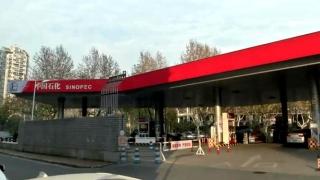 浙江:实现加油机计量检定100%全覆盖