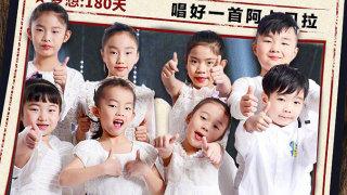"""中国梦想秀180225期全程:""""小海豚听障儿童合唱团"""" 登台逐梦"""
