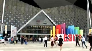 嘉兴:接轨上海 小微企业抱团参加上交会