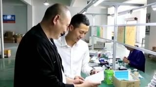 浙江:政策供给扶持小微企业