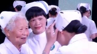 99岁护士奶奶亮相护士节