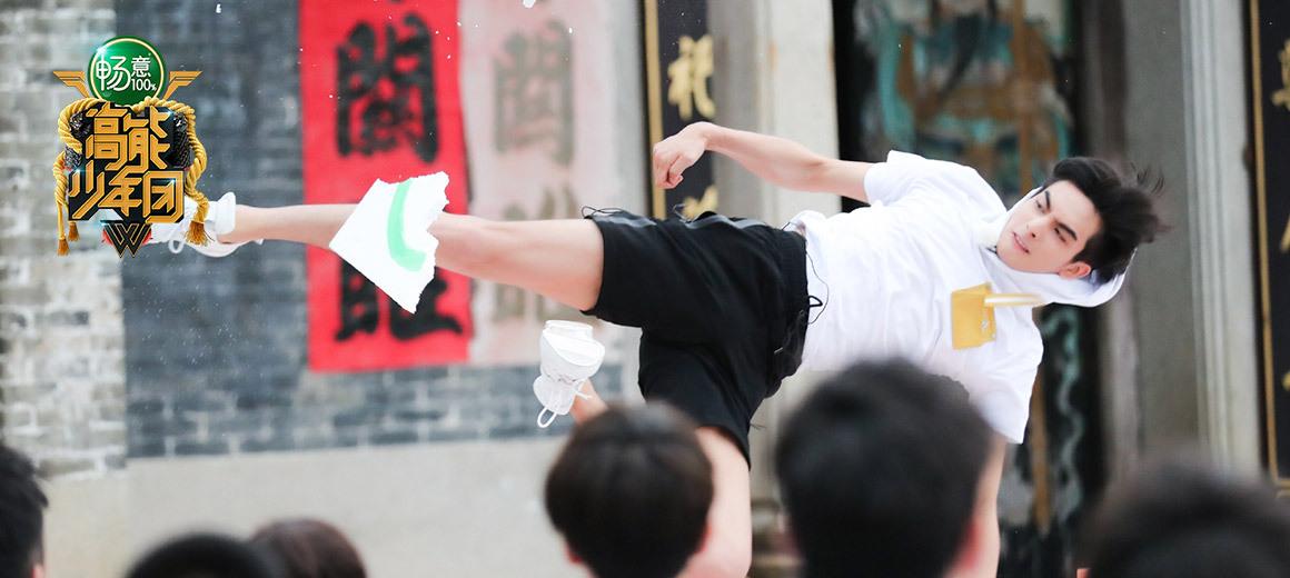 王俊凯弹跳惊人 功夫少年宋威龙现身