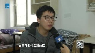 杭州-青年教师不再为住房发愁 校方提供免费宿舍 新闻深一度20181129