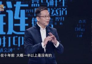 """浙江卫视跨年晚会知娱并行 差异化打法成""""口碑收割机"""""""