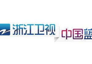 浙江卫视社会责任报告(2018年度)