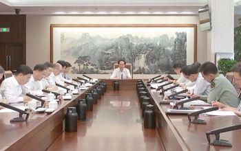 浙江新闻联播190923:省委书记车俊主持召开省委常委会议