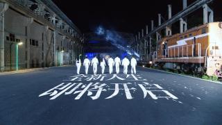 """奔跑吧8 第1期预告:人生档案馆揭开全新身份 兄弟团遭遇""""易容术""""引爆笑"""