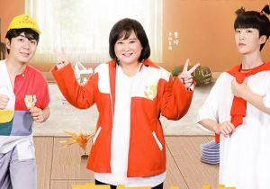 《青春環游記2》范丞丞羊角辮神似哪吒 楊迪父母熱情招待春游家族做客成都