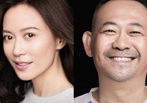 《愛之初》今日開播  與俞飛鴻姜武一起迎接美好置頂幸福