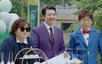 青春环游记2 第8期预告:贾玲被说怪怪的范丞丞大秀帅气舞姿