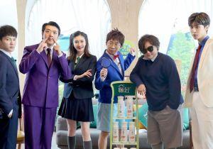 《青春环游记2》上演不能说的秘密 江疏影倾情加盟