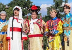 《青春環游記2》昆明溫暖收官 郎朗楊麗萍即興神仙合作 春游家族第三季再見