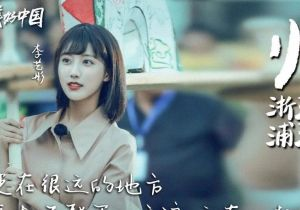 李艺彤说不要找这个姓的男朋友,原来是这么回事!