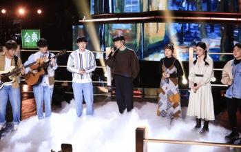 李荣浩战队合唱《寂寞的季节》 2020中国好声音第9期