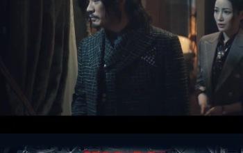 欧阳湘灵被绑架,黄轩能否识破陈赫的阴谋?