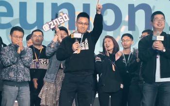 """预见2050Ⅱ 第9期:拥抱科技的年轻企业家 他们是晋江青商的""""精神小伙儿"""""""