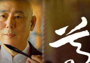"""角无大小百炼成金,李诚儒加盟《我就是演员3》,""""演员召集人""""吹响集结号角"""