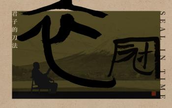 """《西泠印社》第四集《衣冠》:中国第一古物""""周秦石鼓""""揭开面纱,孙殿英盗取清皇陵的举报人竟然是他?"""