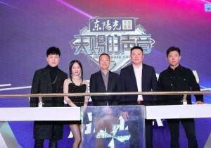 《天賜的聲音2》燃情啟動,浙江衛視東陽光結成戰略合作伙伴