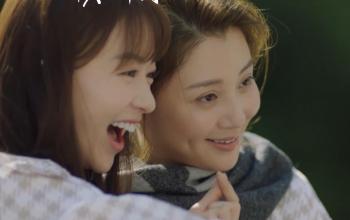 《正青春》1月24日登陆中国蓝剧场,最飒职场姐姐团与世界争锋!