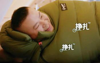 """念念桃花源 第3期:岳云鹏被""""卡""""睡袋,张天爱烧烤上演""""翻车""""现场"""