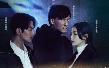 张楠 刘端端 赫子铭《无证之罪》 我就是演员3第7期