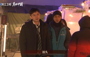 王中磊战队决赛作品:王自健THE-9谢可寅叶祖新《沙县小吃》