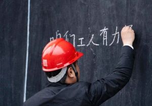 """利用讓遺產""""活""""起來,《萬里走單騎—遺產里的中國》探索黃石""""工業秀帶""""的秘密"""