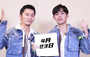 黄旭熙问李晨什么是yyds《奔跑吧9》定档4月23日
