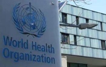 """世卫组织宣布了!将中国国药集团中国生物北京生物制品研究所研发的新冠疫苗列入""""紧急使用清单"""""""
