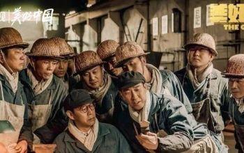 《美好的日子》重磅来袭定档6月3日,王千源、张丰毅实力派集结再现激情澎湃的岁月!