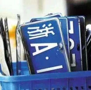 下个月杭州增加一次车牌摇号,报名攻略请收好!