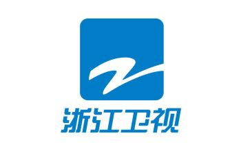 浙江卫视媒体社会责任报告(2020年度)