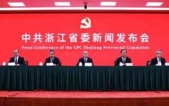 浙江庆祝建党百年,接下来有这些重点安排