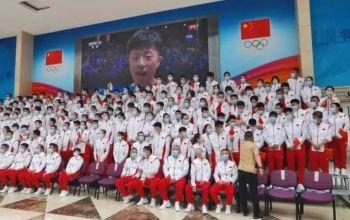 东京奥运会中国代表团成立 浙江33名健儿出击9大夺金点